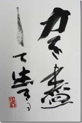 20161117_165457