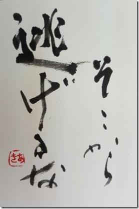 20170117_075836
