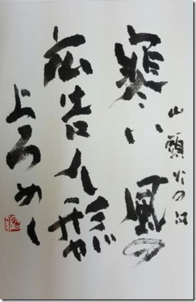 20161221_064611