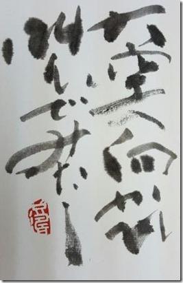 20161213_070615