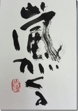 20170704_090138