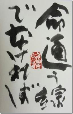 20170330_064249