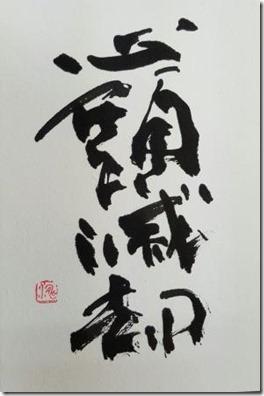 20160805_080915