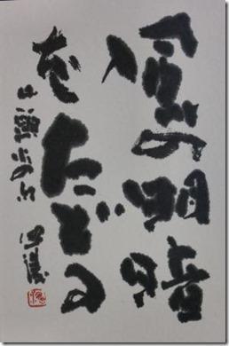 CIMG9416