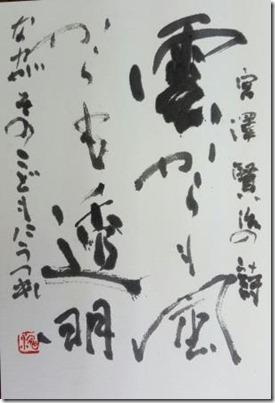 20170428_065727