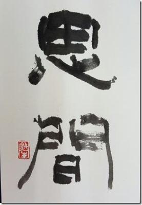 20161030_071441