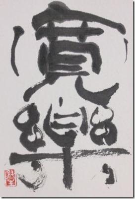 CIMG9893