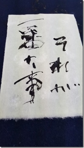 20170404_193252