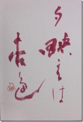 CIMG9461
