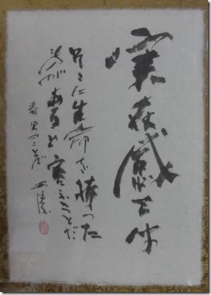 CIMG8963