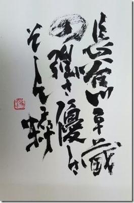 20160715_062753
