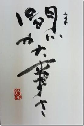 20161201_081847