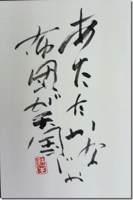 20161101_074017
