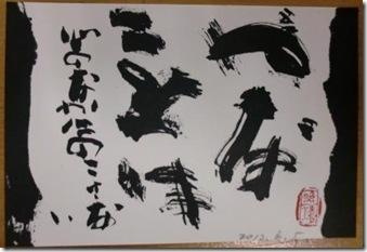CIMG4696