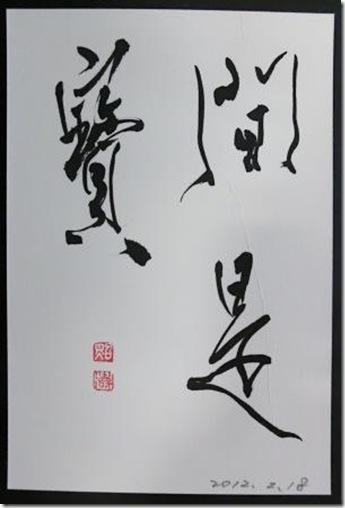 CIMG4528