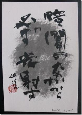 CIMG4614