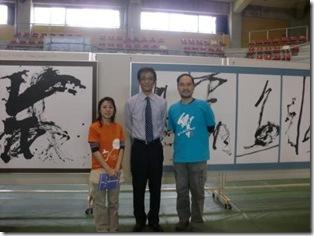 西川先生・池本先生