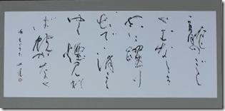 コピー ~ 照濤先生 002
