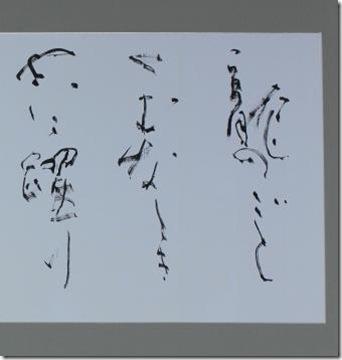 コピー (2) ~ 照濤先生 002