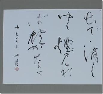 コピー (3) ~ 照濤先生 002