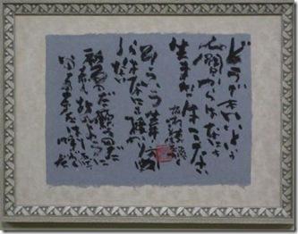 硯山ギャラリー