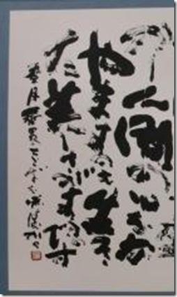 コピー (3) ~ CIMG3732