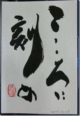 CIMG7760