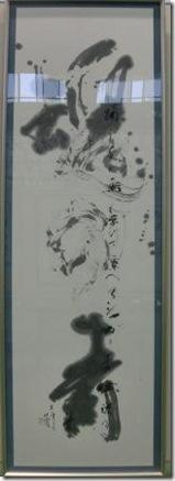 CIMG0901