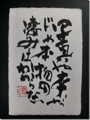 CIMG2817