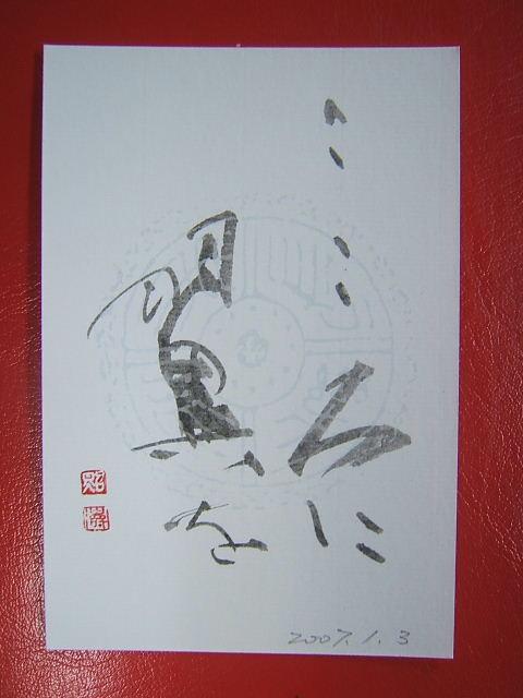 2004_010101030001.JPG