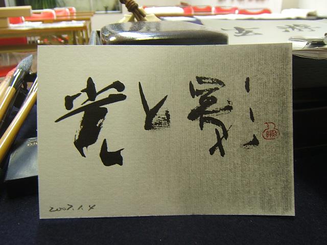 2004_010101040001.JPG