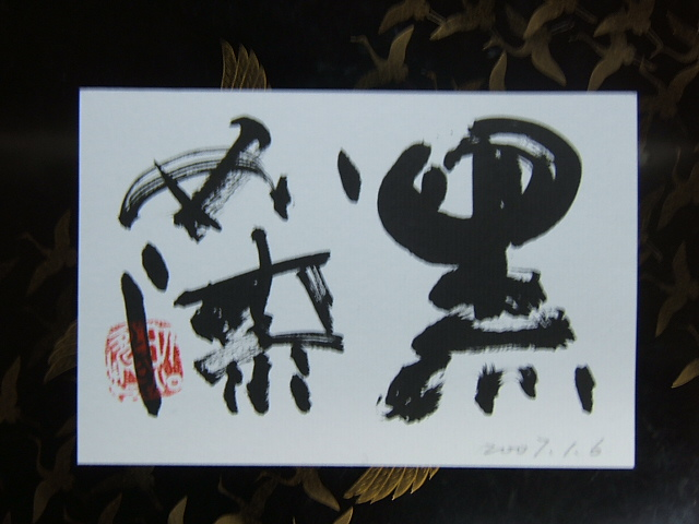 2004_010101060002.JPG