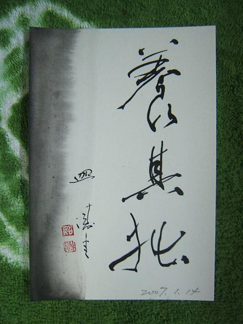 2004_010101150001.JPG