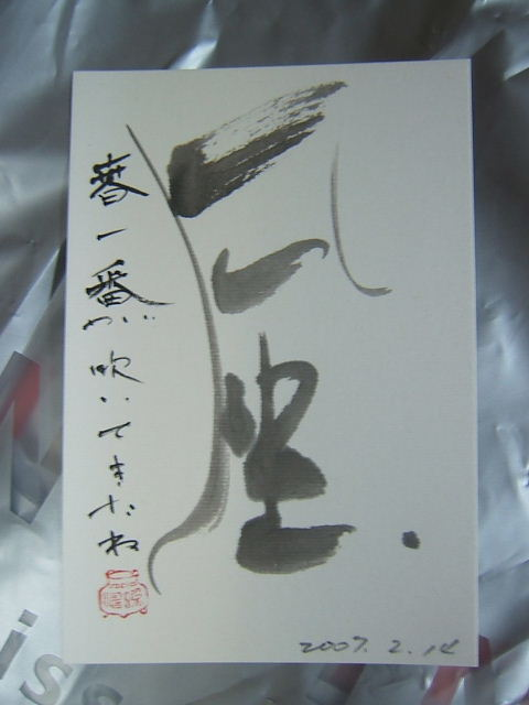 2004_010102140001.JPG