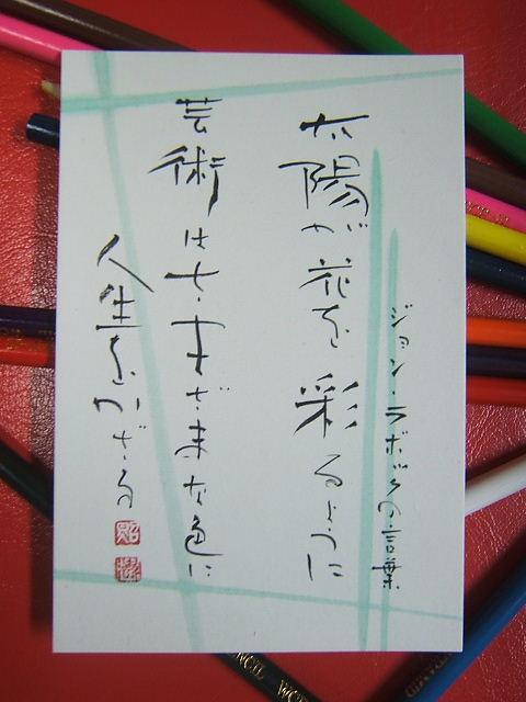2004_010103060002.JPG