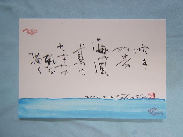 2004_010103120001.JPG