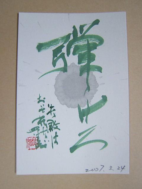 2004_010103240001.JPG