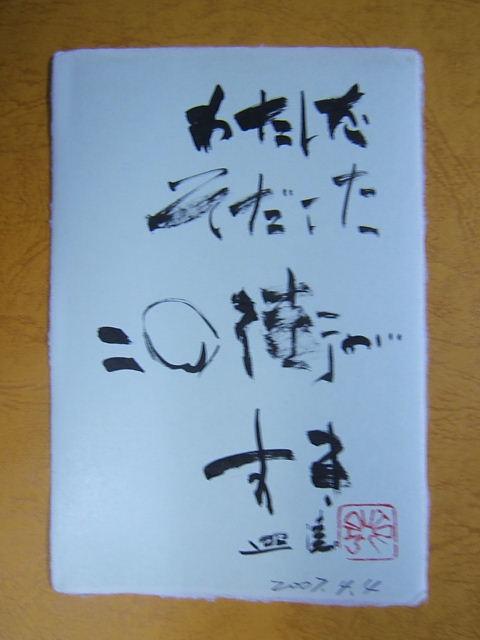 2004_010104050001.JPG