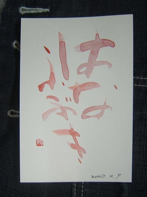 2004_010104090001.JPG