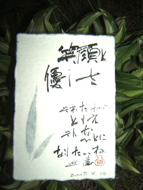 2004_010104100002.JPG