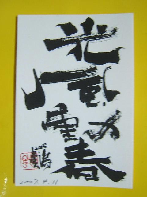 2004_010104110001.JPG