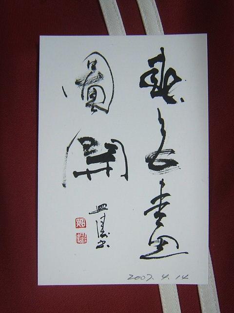 2004_010104140002.JPG