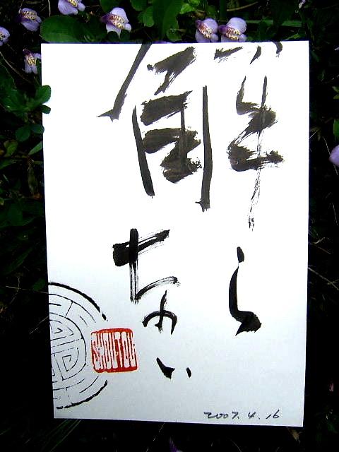 2004_010104160001.JPG