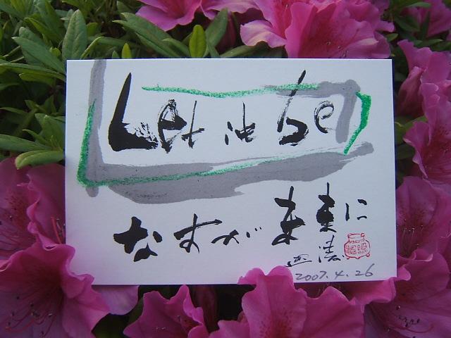 2004_010104260005.JPG