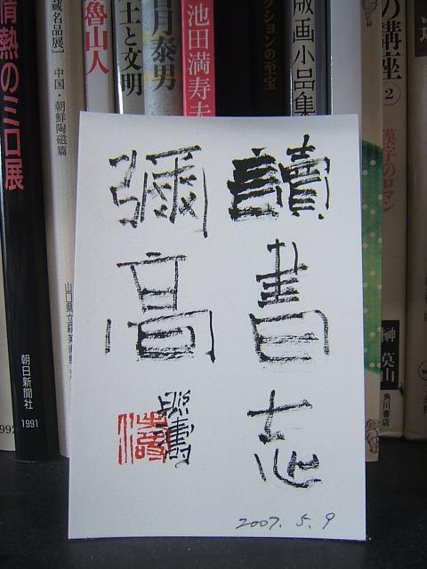 2004_010105090002.JPG