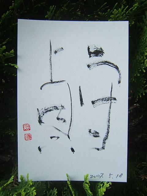 2004_010105180001.JPG
