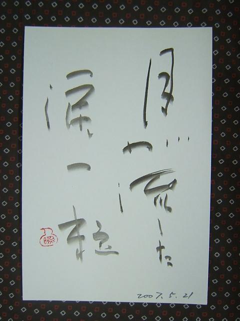 2004_010105210001.JPG