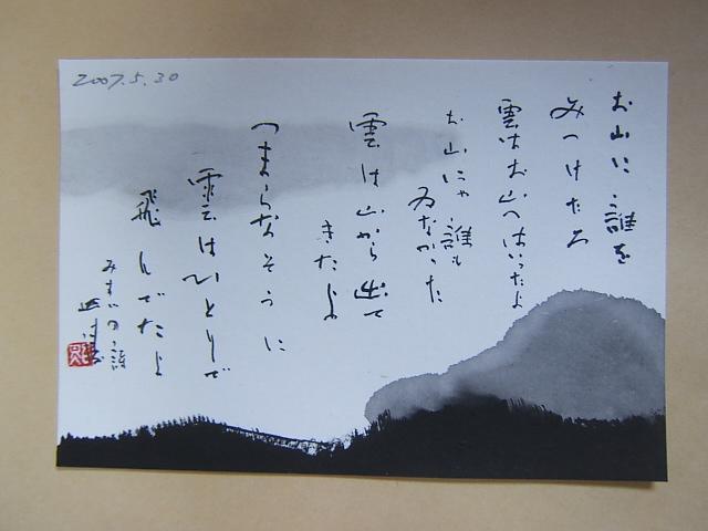 2004_010105300001.JPG
