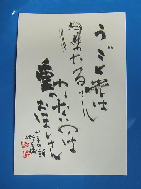 2004_010106020001.JPG