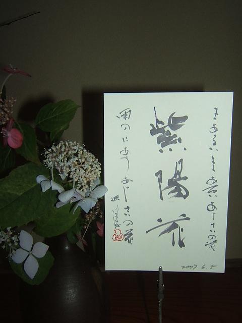 2004_010106050002.JPG